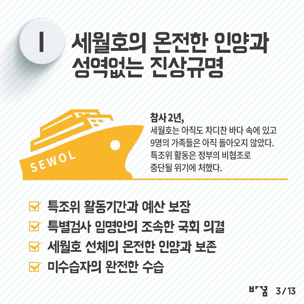 change2020org-20160527-03