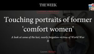 theweek_com_20160528_175837(1)