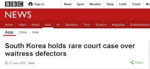 www_bbc_com_20160624_004337(1)