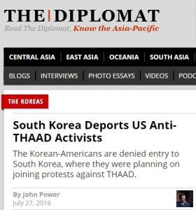 thediplomat_com_20160730_173912(1)