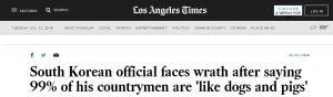 www_latimes_com_20160713_005127(1)