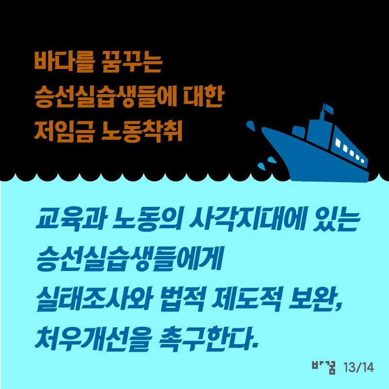 20161002_internonboard_13