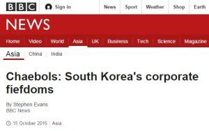 www_bbc_com_20161018_2244441