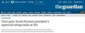 %ec%ba%a1%ec%b2%98