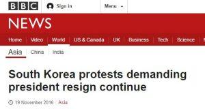 bbc_1119_2016_1